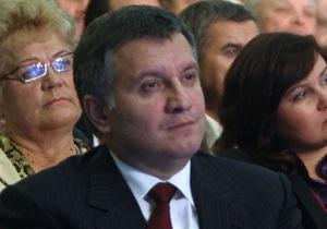 МИД: Процесс экстрадиции Авакова не прекращен