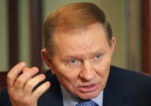 Генпрокуратура подтвердила информацию о возбуждении дела против Кучмы