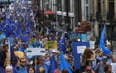 Британцы вышли на акции протеста против Brexit