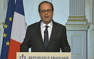 Французи не хочуть бачити Олланда президентом знову - опитування