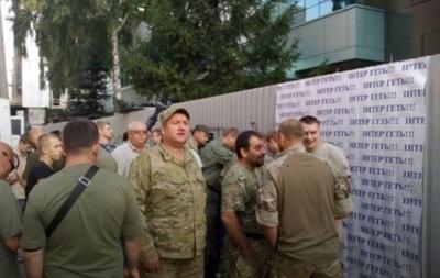 Під  Інтером  оголосили безстрокову акцію протесту