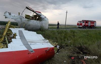 Комісія щодо MH17 назве місце пуску ракети, що збила літак