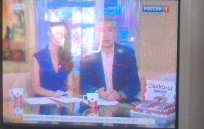В Днепре заработал запрещенный российский канал - СМИ