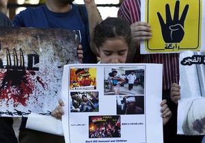 Египет - Премьер Египта: Мы обойдемся и без помощи США