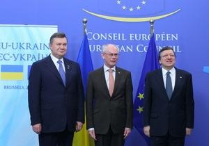 Встреча Януковича с руководством ЕС длилась на полтора часа дольше запланированного