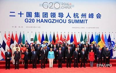 У кулуарах G20 сформували порядок денний для України - експерт