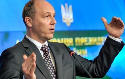 Парубий пообещал раскрыть имена депутатов-прогульщиков