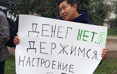 Медведева встречали с плакатами  Денег нет