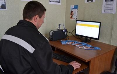 Рада разрешила использовать интернет в тюрьмах