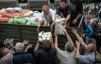 Мяса нет, водка есть. Продпроблемы на Донбассе