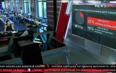 Телеканал NewsOne узнал отношение телезрителей к прекращению связей Россией