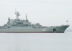 Десантный корабль прибыл в Ливию для эвакуации украинцев