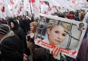 Дело Тимошенко: Омбудсмен отказалась комментировать решение комиссии по помилованию