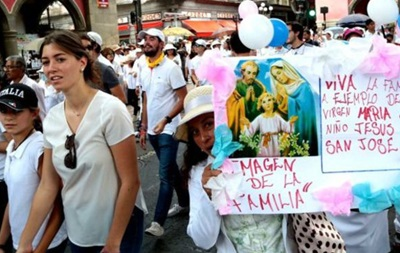 У Мексиці пройшли демонстрації проти легалізації одностатевих шлюбів