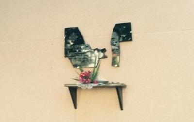 У Полтаві розбили меморіальні дошки учасникам АТО