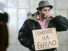 Россияне стали пить меньше водки, но больше пива