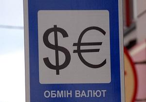 Курс валют: евро резко подешевел после неудачи на межбанке