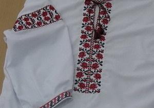 В Черновцах ко Дню Независимости в продаже появились вышиванки для домашних животных