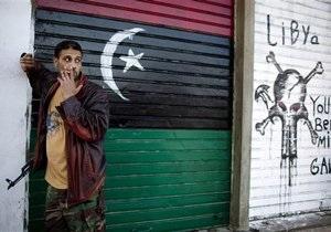ЕС объявил об окончании эры деспотизма и репрессий в Ливии