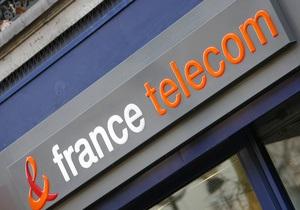 Сотрудник France Telecom совершил самосожжение