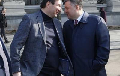 Луценко й Аваков не поїхали на YES через Лещенка