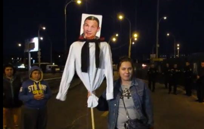 У Києві протестувальники спалили опудало Кличка