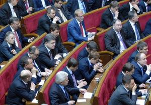 Из Гражданского кодекса Украины могут исключить термин  негативная информация