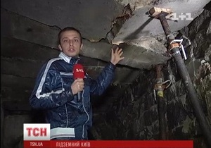 Две центральные улицы Киева могут провалиться под землю