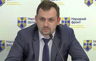 У Медведчука заявили о решении суда возобновить дело против нардепа Левуса