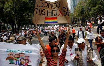 В Мехико прошла акция противников легализации однополых браков