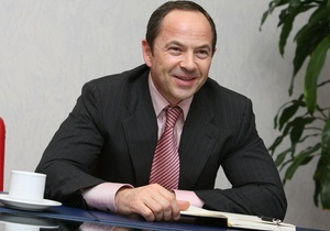 Тигипко будет исполнять обязанности первого вице-премьера в случае отсутствия Клюева
