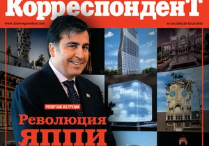Корреспондент: Грузинская молодежь превращает страну в рай для инвесторов. Репортаж из Грузии