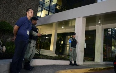Дания заплатила почти миллион евро за панамский архив