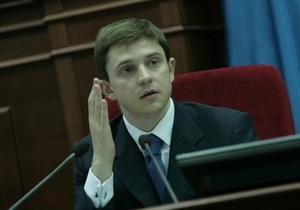 Киевсовет создал новое коммунальное предприятие