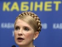 Эксперт-опрос: Что мешало Тимошенко работать первые 100 дней?