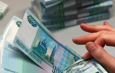 У РФ констатували стійке зростання бідності
