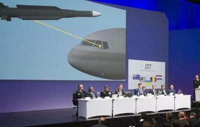 MH17: подозреваемых определят к началу 2017 года