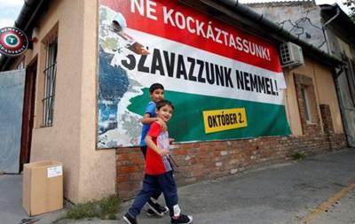В Венгрии начался референдум о квотах ЕС на мигрантов