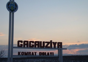 В Гагаузии осудили марши сторонников объединения Молдовы с Румынией