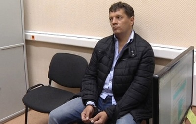 Cуд арестовал украинского журналиста на два месяца
