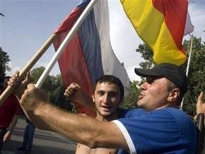 Южная Осетия: Мы примем наблюдателей ОБСЕ только через территорию РФ