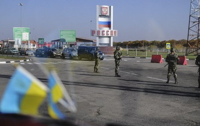 МЗС: Відвідувати Росію небезпечно
