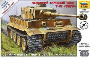 Московские ветераны возмущены рекламой моделей гитлеровских танков