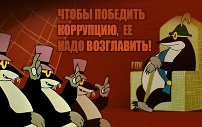 Депутати  легалізували  карикатури та пародії на авторські твори