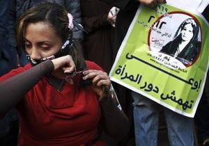 Египтянку могут лишить гражданства за топлес-акцию