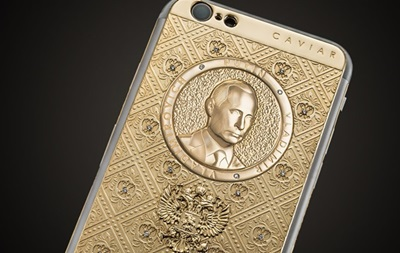 Підсумки 5.10: Новий генсек ООН, золотий iPhone 7