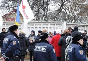 Суд запретил сторонникам Тимошенко пикетировать Качановскую колонию