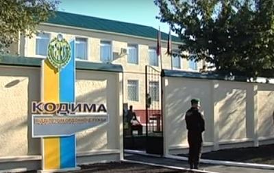 На Одесчине укрепляют границу с Приднестровьем
