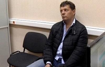 В России Сущенко предъявили обвинение