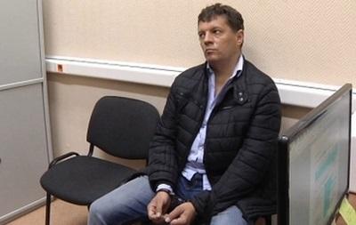 Український консул вперше зустрівся із Сущенком